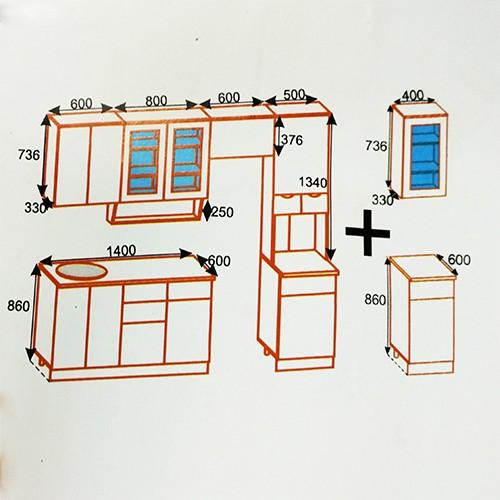 """Кухня """"Сакура-4"""" (Правый вариант)"""