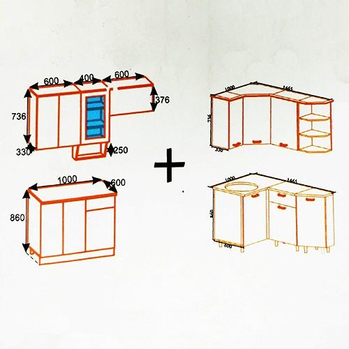 """Угловая кухня """"Сакура-1"""" (Правый вариант)"""