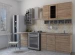"""Кухня """"Тоскана"""" (Композиция-3)"""