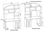 Удобный небольшой компьютерный стол с тумбой и ящиками  Капитан-2